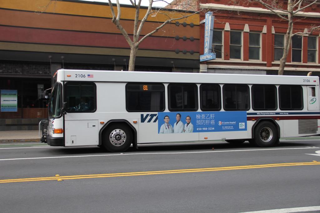 Bus Ad CHI