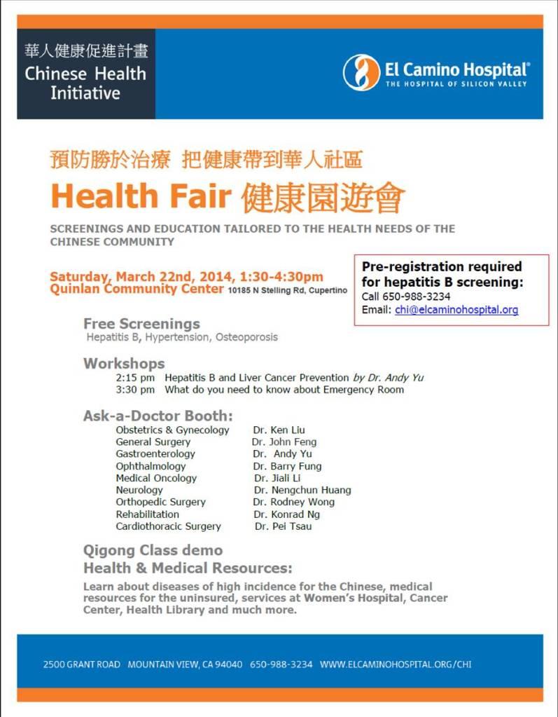 CHI Health Fair